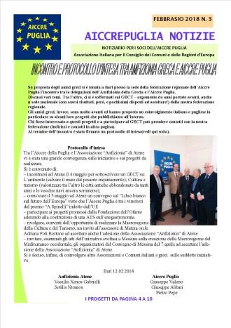 aiccrepuglia-notizie-di-febraio-2018-n-3